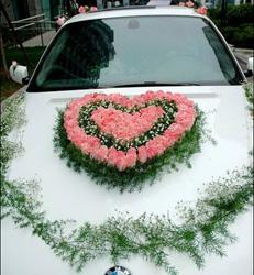 上海-双心合一 婚车