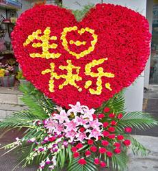 上海-生日快乐(大型...