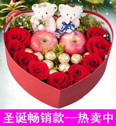 上海-平安果花盒