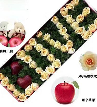 上海-平安快乐--香...