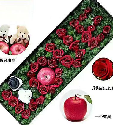上海-平安快乐--红...
