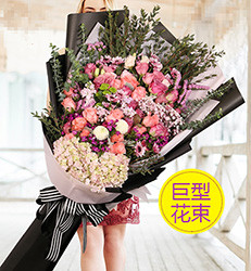 上海-邂逅(巨型花束...