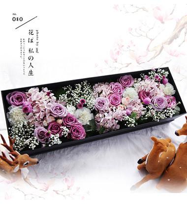 上海-生如夏花