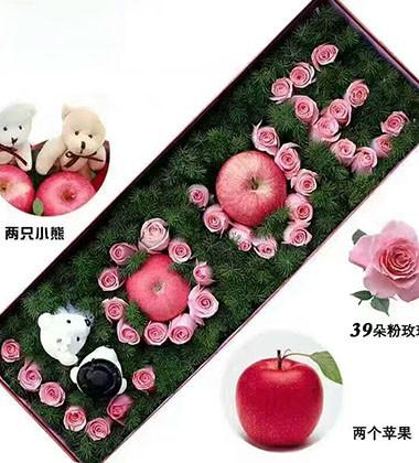 上海-平安快乐--粉...
