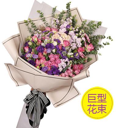 上海-甜蜜浪漫